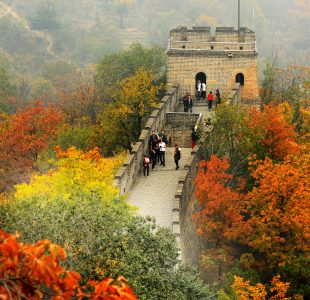 Great Wall in Fall Jigsaw Puzzle