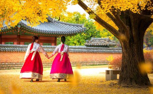 Gyeongbokgung Garden Jigsaw Puzzle