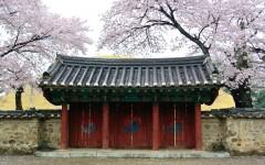 Jongmyo Gate
