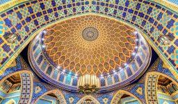 Mall Dome