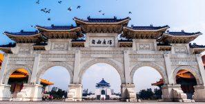 Memorial Hall Gate