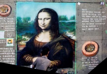 Mona Lisa Chalk Art Jigsaw Puzzle