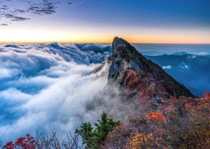 Mount Ishizuchi Jigsaw Puzzle