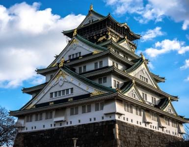 Osaka Castle Jigsaw Puzzle