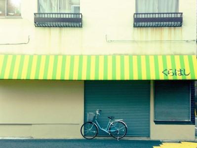 Parked Bike Jigsaw Puzzle