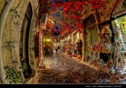 Rethymno Shops Jigsaw Puzzle