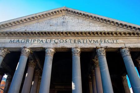 Roman Pantheon Jigsaw Puzzle