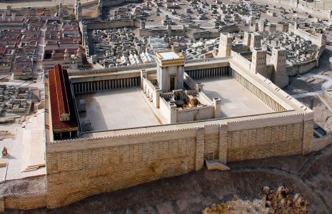 Second Temple Jigsaw Puzzle