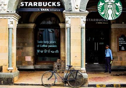 Starbucks Jigsaw Puzzle