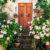 Tuscany Doors Jigsaw Puzzle